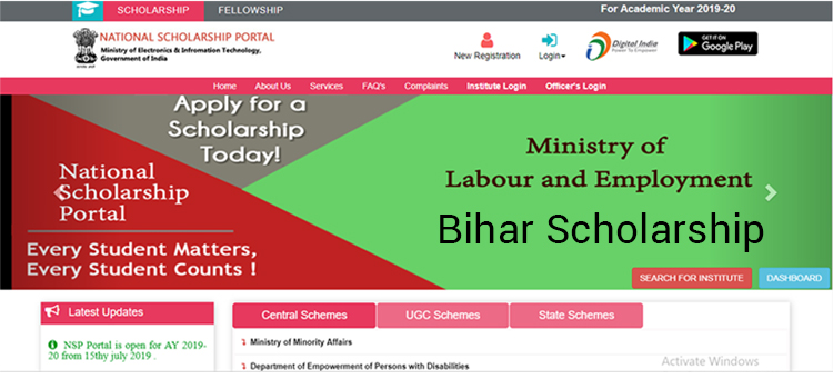 Bihar-scholarship Online Application Form For Bihar Scholarship on template parolees, examples high school, basic college, editable pdf, chinese government, guyanese government, sample nz, simple athletic,